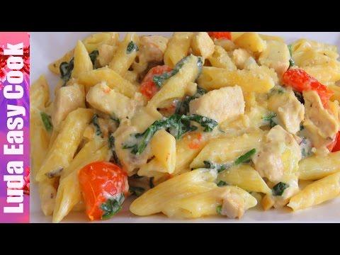 ВКУСНАЯ ПАСТА ПЕНН рецепт с Курицей в Сливочном Соусе в Одной Кастрюле - One pot PASTA Cheese Penne - Продолжительность: 10:35