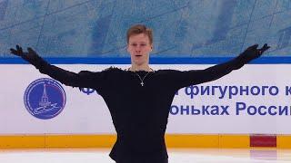 Короткая программа Мужчины Москва Кубок России по фигурному катанию 2020 21