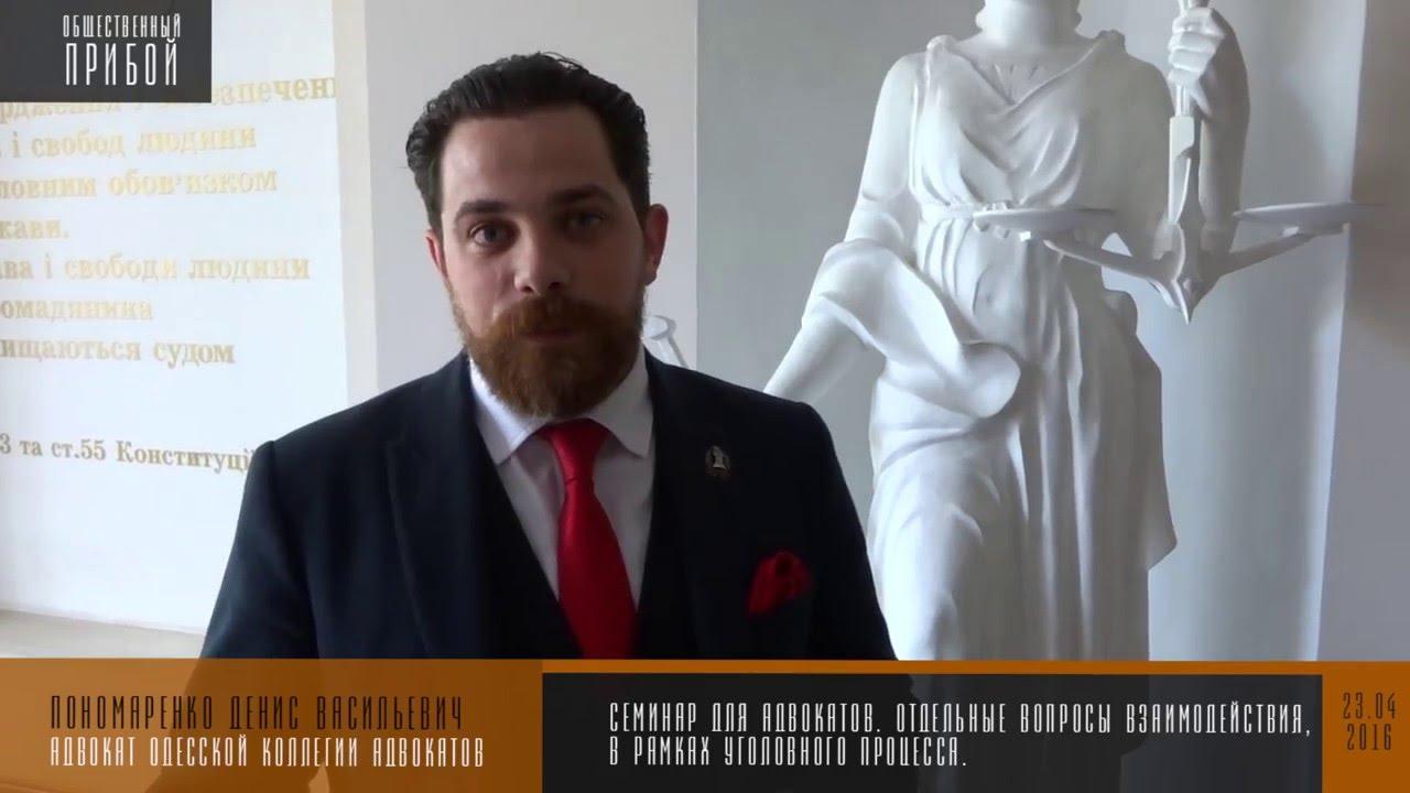 Хороший адвокат одесса консультации по вопросам наследования Олимпийский бульвар