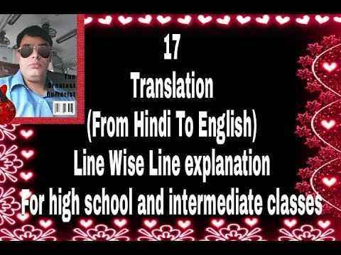 Translation-17(From Hindi to English) for the class of high school and intermediate