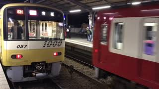 京急初日号&臨時電車in三浦海岸