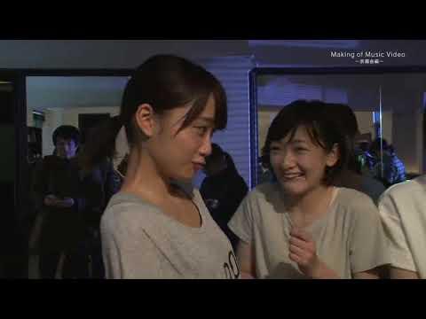 Repeat Akimoto Manatsu Monomane by Save Moment - You2Repeat