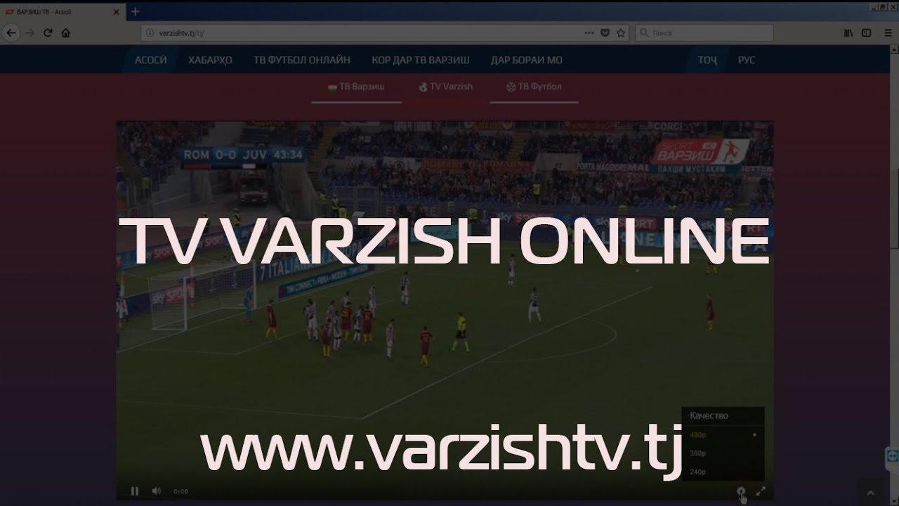 ТВ Варзиш Онлайн / TV Varzish Live Stream (www varzishtv tj)