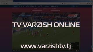 Спорт Онлайн-ТБ / TV Live Stream Varzish (www.varzishtv.tj)