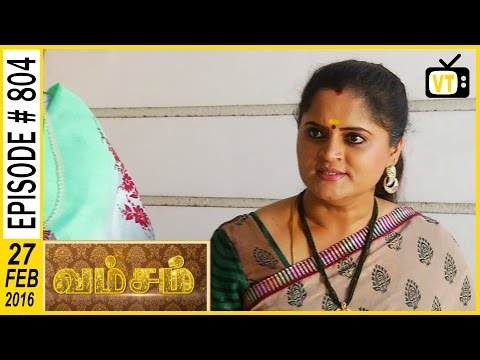 Kanjana planning with lal to steal statue in Red hills 4:40 Kanjana and her partner selling the statue for  6 cores 4:10 Archana came with Inspector to arrest Kanjana 11:07 Mala decided to walk out from her house 16:00   For more updates,  Subscribe us on:  https://www.youtube.com/user/VisionTi... Like Us on:  https://www.facebook.com/visiontimeindia