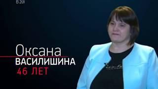 """""""Люди дела. Те, кто меняют мир"""". Оксана Василишина"""