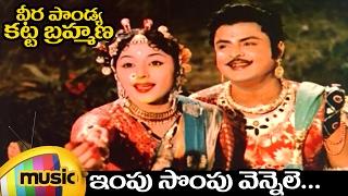 Veerapandya Kattabrahmana Telugu Movie Songs | Impu Sompu Vennale Full Video Song | Sivaji Ganesan