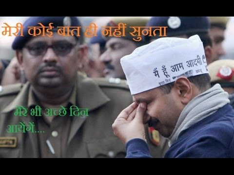What People Thinks About Delhi CM Arvind Kejriwal || Public Opinion || Social Video