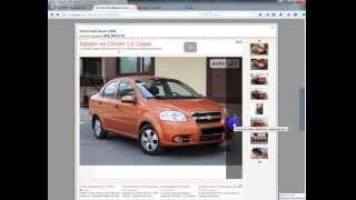 видео Мошенничество с автомобилем практические советы как продать или купить и не быть обманутым.