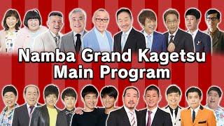 Namba Grand Kagetsu: The Palace of Comedy