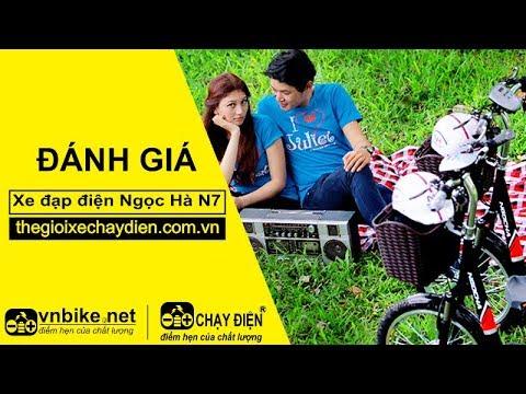 Đánh giá xe đạp điện Ngọc Hà N7