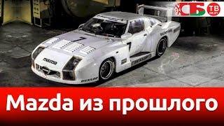 Mazda из прошлого | видео обзор авто новостей 22.02.2019