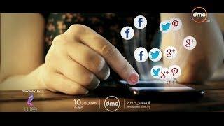 أسامة كمال يفتح ملف اختراق البيانات والحسابات للمواطنين في مساء dmc الليلة الساعة 10.00 مساءً