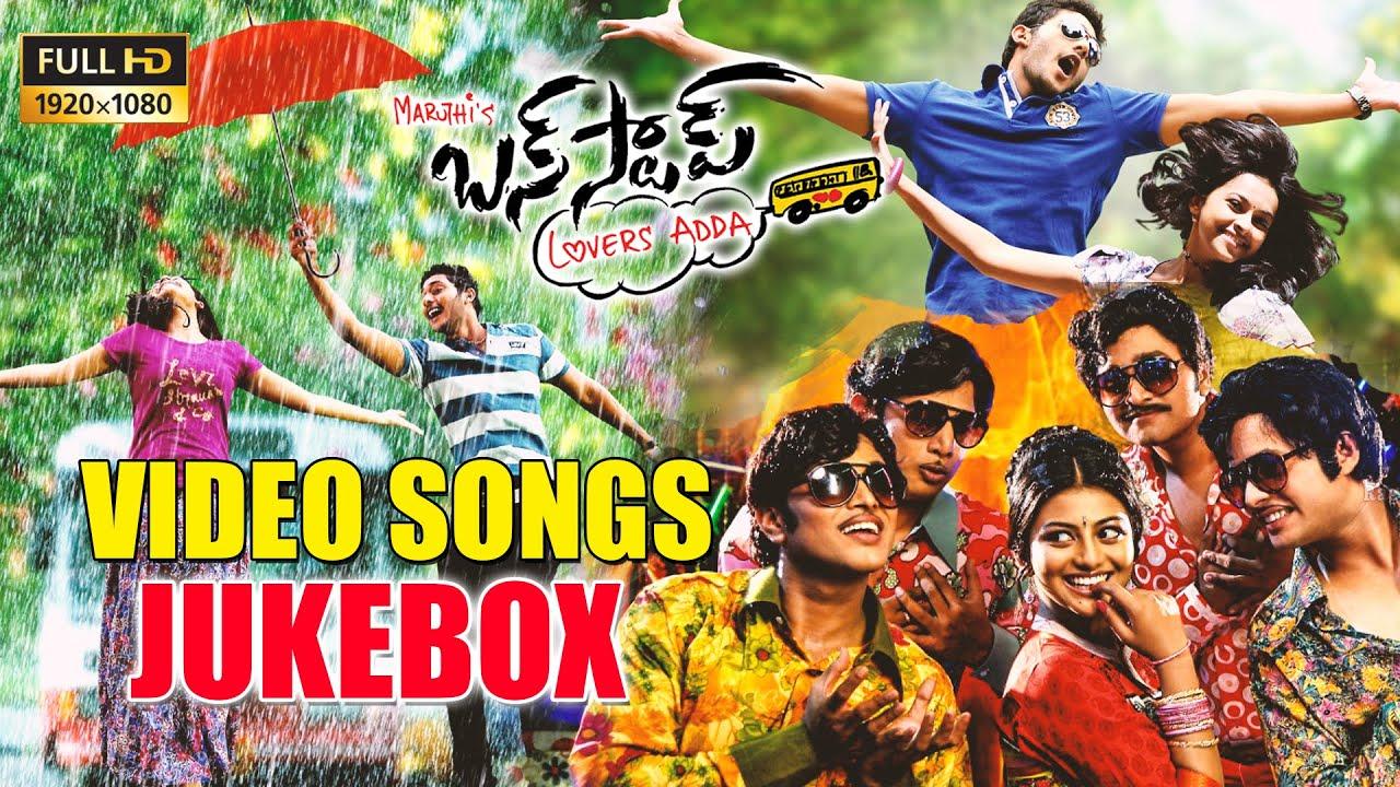 Download Bus Stop Telugu Movie Video Songs Jukebox || Prince, Sri Divya, Hasika, Maruthi Dasari