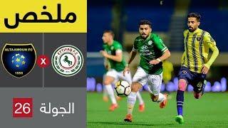 ملخص مباراة الاتفاق والتعاون في الجولة الأخيرة من الدوري السعودي للمحترفين
