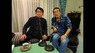 「荒木一郎さんと吉田照美さんのスペシャル対談」①