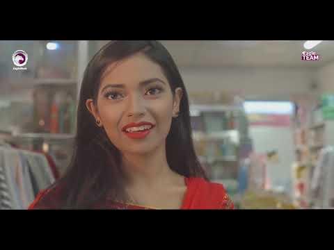 2018 new video song Bengali Ami valo basi tomay