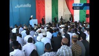 Sermon du Vendredi 25-05-2012 - Islam Ahmadiyya