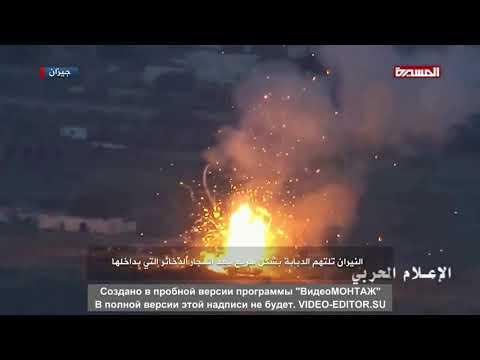 Война в Сирии Нарезка