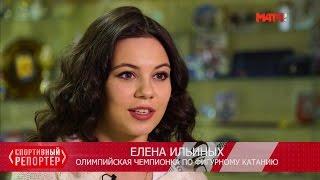2017-02-27 - Спортивный репортер | Елена ИЛЬИНЫХ