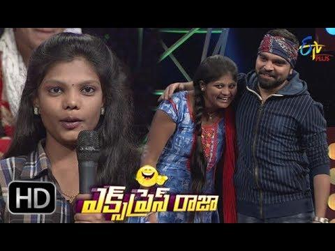 Express Raja | 15th February 2018 | Full Episode 369 | ETV Plus