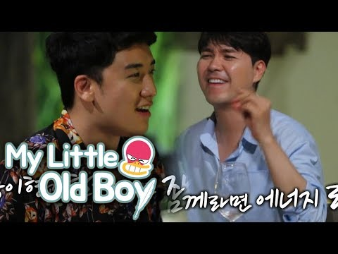What has Soo Hong & Seung Ri Earned From Clubbing? [My Little Old Boy Ep 90]