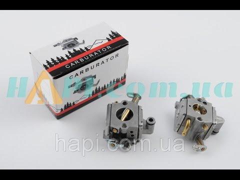 Карбюратор stihl ms 180. Габаритные размеры 63х29х52 мм. Диаметр камеры 16 мм. Размер межосевого крепления 31 мм. 240грн. Артикул: s 3823.