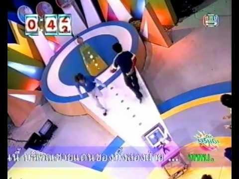 ลิฟท์กับออยเล่นเกมทายเพลง RS ยุค 90