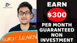 Earn $300 Per Month Guaranteed No Investement - Browse And Earn