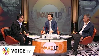 Wake Up Thailand 3 ธันวาคม 2562