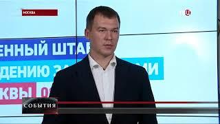 видео Дегтярев представил свою программу на выборах мэра Москвы