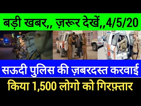 Saudi Arabia Latest News Update For Illegal Expatriate,Saudi 2 Big Breaking News Update In Hindi Urd