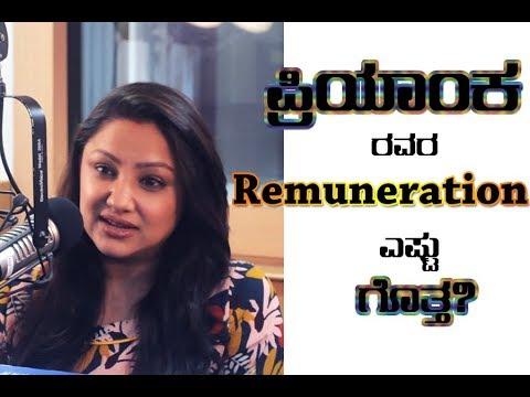 Priyanka Upendra Reveals her First Remuneration | Radio City Star Express | RJ Nethra