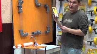 Забилась канализационная труба, как удалить засор(, 2014-05-22T17:00:37.000Z)