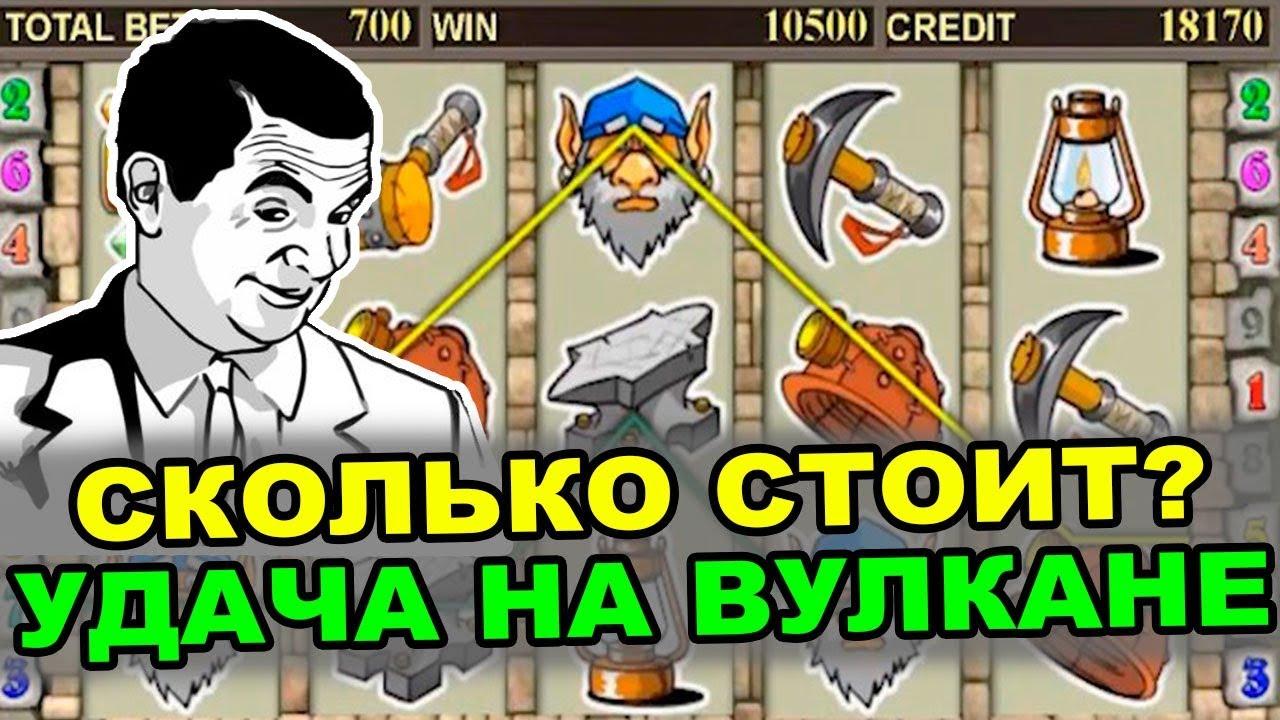 Сколько нужно денег для открытия онлайн казино в ?На сегодняшний день уже стало тенденцией наблюдать как онлайн казино, которые направлены на игроков с РФ и стран СНГ, катятся в скам (не выплачивают выигрыши.