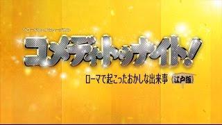 3月東京 新橋演舞場/4月大阪松竹座 公演 『ブロードウェイ・ミュージカ...