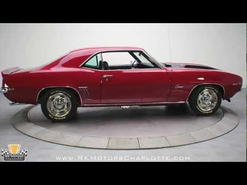 132415 / 1969 Chevrolet Camaro Z/28