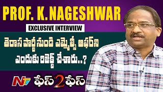 Prof. K. Nageshwar Exclusive Interview Over MLC Elections l Face to Face With Soma Gopal | Ntv