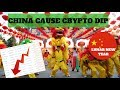 Cryptocurrency market crash | LUNAR NEW YEAR
