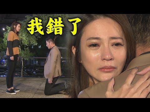【金家好媳婦】EP244 懷農下跪求原諒!欣蓉新抉擇