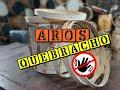 Aros de quebracho blanco bombo leguero criollo venta reparacion