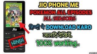 Jio phone me pokemon all season hindi me kaise download kare || how to download pokemon in hindi