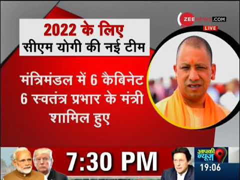 Aaj Ka Samachar: Watch top stories of the day