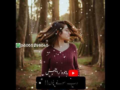 alif-|drama-|ost-song-|whatsapp-status|2019