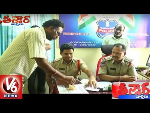 Fake Currency Gang Nabbed In Peddapalli District | Teenmaar News | V6 News