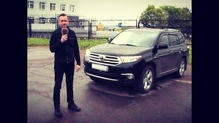 Toyota Highlander Проехал 300,000 км!  ЧТО С НИМ Стало?