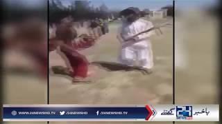 بلوچستان، مستونگ کیڈٹ کالج میں طلبا پرتشدد