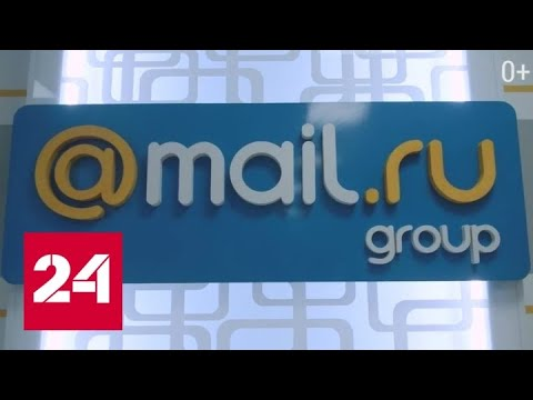 Транспорт и еда: Mail.ru Group и Сбербанк создали совместное предприятие - Россия 24