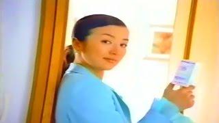 Video Kyoka Suzuki , Iris CL-1 commercial download MP3, 3GP, MP4, WEBM, AVI, FLV Juni 2018