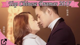 Video Top 25 Chinese Classic Dramas 2017 (All The Time) download MP3, 3GP, MP4, WEBM, AVI, FLV April 2018